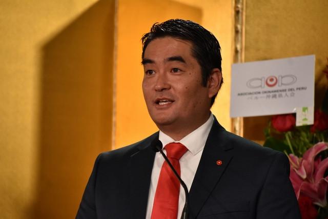 Ivan Katekaru casinos peru - nueva ley del congreso